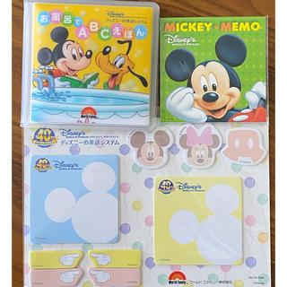 ディズニー(Disney)のDWE ディズニー 英語 お風呂 えほん 付箋 ふせん 3点セット(お風呂のおもちゃ)
