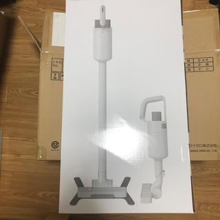 プラスマイナスゼロ(±0)の±0 コードレスクリーナー Ver.3 C030 掃除機 クリアイエローグリーン(掃除機)