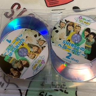 シャイニー(SHINee)のshinee のヘローベビー DVD 2枚(アイドル)