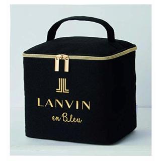 ランバンオンブルー(LANVIN en Bleu)のsweet 2020年 1月号付録 ランバン オン ブルー マルチボックス (メイクボックス)