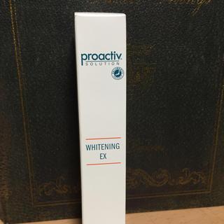プロアクティブ(proactiv)のプロアクティブ ホワイトニング(美容液)