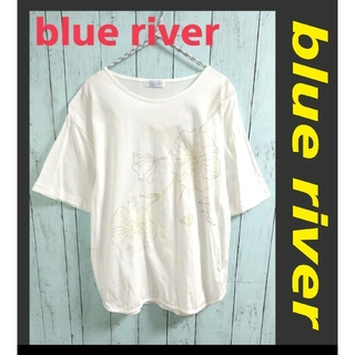 アートコレクション(Art Collection)のblue river ブルーリバー Tシャツ 白  花柄 アート模様(Tシャツ(半袖/袖なし))
