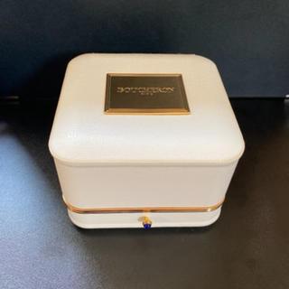 ブシュロン(BOUCHERON)のBOUCHERON ブシュロン 指輪入れ リングケース 化粧箱 ジュエリーケース(その他)