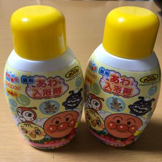 バンダイ(BANDAI)のアンパンマン 泡入浴剤 (入浴剤/バスソルト)