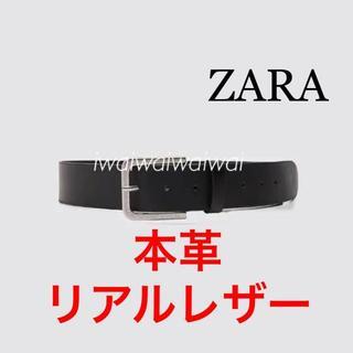 ザラ(ZARA)の新品 完売品 ZARA 90 本革 レザー ヴィンテージ風 バックル ベルト(ベルト)