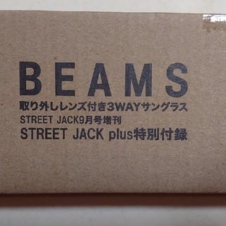 ビームス(BEAMS)のBEAMS 取り外しレンズ付き3WAYサングラス(サングラス/メガネ)