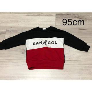 カンゴール(KANGOL)の95《KANGOL》トレーナー トップス スウェット パジャマ 長袖 男の子(Tシャツ/カットソー)