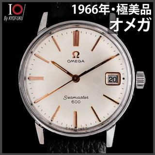 オメガ(OMEGA)の(138)  極美品 ★オメガ シーマスター 600 1958年 アンティーク(腕時計(アナログ))