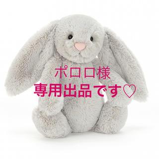 プティマイン(petit main)のポロロ様 専用出品です♡(ぬいぐるみ/人形)