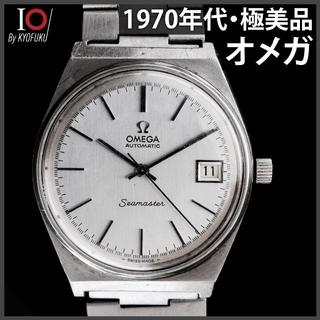 オメガ(OMEGA)の(119) 日差7秒美品 ★オメガ シーマスター ★ 1976年 アンティーク(腕時計(アナログ))