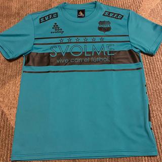 スボルメ  SVOLME  半袖プラシャツ  ブルー(L)(ウェア)