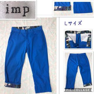 インプ(imp)の男性 L《imp》(ブルー)クロップドパンツ(ワークパンツ/カーゴパンツ)