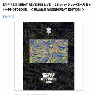 エンパイア(EMPIRE)のEMPiRE'S GREAT REVENGE LiVE 初回生産限定盤 ブルーレ(ミュージック)