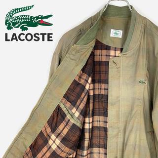 ラコステ(LACOSTE)のラコステ 激レア! 文字ワニ 90s 刺繍胸ロゴ スイングトップ ブルゾン(ブルゾン)
