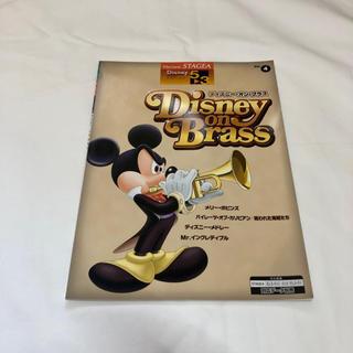 ディズニー(Disney)の☆美品 エレクトーン楽譜 ディズニーオンブラス(ポピュラー)