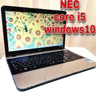 エヌイーシー(NEC)のジュンさん専用 NEC windows10 core i5 シャンパンゴールド(ノートPC)