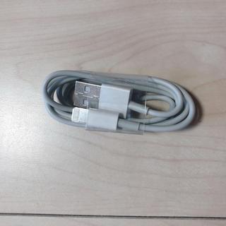 アップル(Apple)の【良品・美品】iPhone 充電器 純正品質 充電ケーブル(バッテリー/充電器)