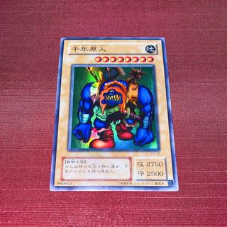 ユウギオウ(遊戯王)の遊戯王 千年原人(シングルカード)