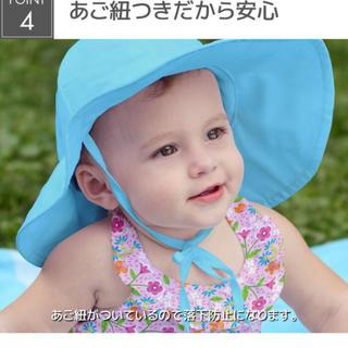 ザラ(ZARA)の専用 アイプレイ ベビー 帽子 アクア(帽子)