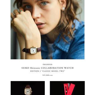 シンゾーン(Shinzone)のShinzone SEIKO コラボレーション ウォッチ EDITION 2新品(腕時計)