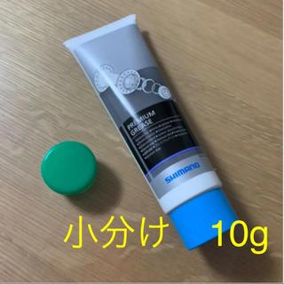 シマノ(SHIMANO)のシマノ SHIMANO プレミアムグリス デュラエースグリス 小分け B01(工具/メンテナンス)