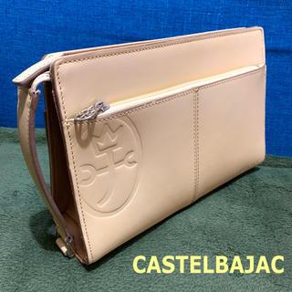 カステルバジャック(CASTELBAJAC)のまーちゃん様専用/未使用⭐️【CASTELBAJAC】ヌメ牛革セカンドバッグ(セカンドバッグ/クラッチバッグ)