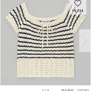 ジーユー(GU)のGU ケイタマルヤマニット 新品、値下します!(Tシャツ(半袖/袖なし))