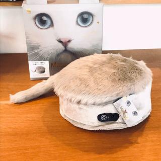 フランフラン(Francfranc)のルルド フット マッサージ ネコ 猫 クッション(マッサージ機)