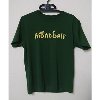 モンベル(mont bell)のmont-bell(モンベル)Tシャツ Sサイズ(登山用品)