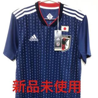 サッカー 日本代表 ユニホーム 新品(ウェア)