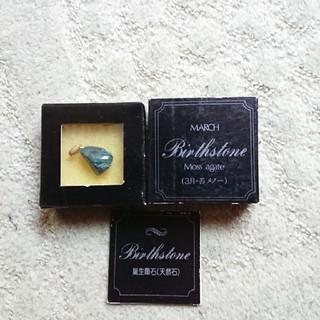 ニッサン(日産)のMr&Msペンダント(天然石)(ネックレス)