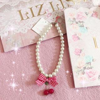 リズリサ(LIZ LISA)の☆リズリサLIZLISA☆ギンガムチェリー付き☆パールネックレス☆新品レッド(ネックレス)
