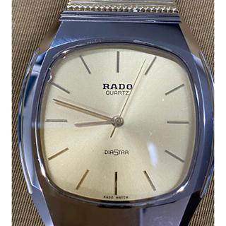 ラドー(RADO)の最終値下げ価格。RADO腕時計(腕時計(アナログ))