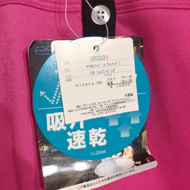 asics(アシックス)のタグ付新品 アシックス 半袖ワンピース テニス スポーツ/アウトドアのテニス(ウェア)の商品写真
