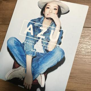 アングリッド(Ungrid)のAZU AZUSA TAKAZONO SPECIAL ST(ファッション/美容)