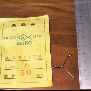 ライン 三又 6個セット(釣り糸/ライン)