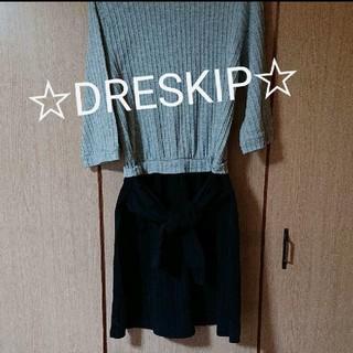 ドレスキップ(DRESKIP)の❕5月限定値下げ❕☆冬物ワンピース☆  ♥ DRESKIP  ♥(ひざ丈ワンピース)