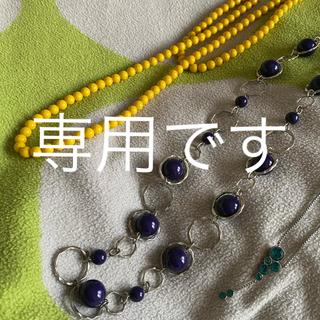 クードシャンス(COUP DE CHANCE)のCOUP DE CEANCE ネックレス黄色のみ(ネックレス)
