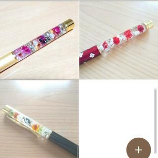 かおりん様専用 ハーバリウムボールペン 3本セット(その他)