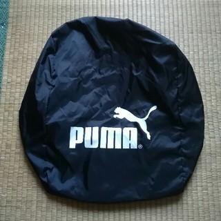 プーマ(PUMA)のPUMA 雨の日用ランドセルカバー (ランドセル)