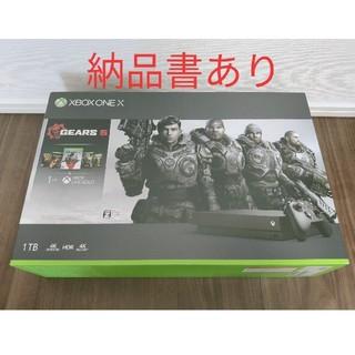エックスボックス(Xbox)の【未使用新品】Xbox One X (Gears 5 同梱版) 【納品書あり】(家庭用ゲーム機本体)