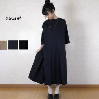 ネストローブ(nest Robe)の今期☆新品☆ Gauze# ガーゼ ボックスプリーツワンピース 2020SS(ロングワンピース/マキシワンピース)