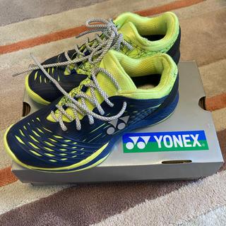 ヨネックス(YONEX)のYONEXテニスシューズ 25.5cm  ヨネックス  箱付(シューズ)