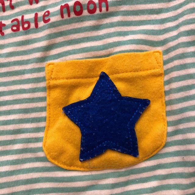 星柄ロンパース size60 キッズ/ベビー/マタニティのベビー服(~85cm)(ロンパース)の商品写真