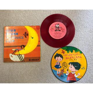 童謡 レコード レトロ(その他)