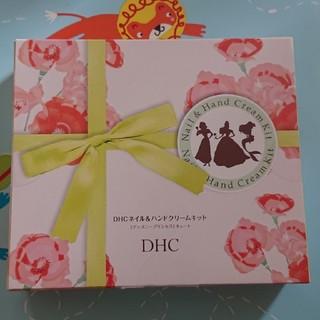 ディーエイチシー(DHC)のDHC ネイル&ハンドクリームキット(ネイル用品)