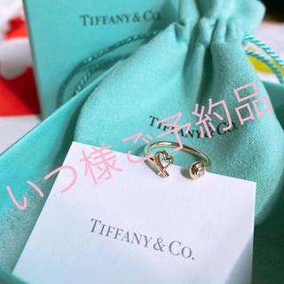 ティファニー(Tiffany & Co.)の*Tiffany*ラビングハートワイヤーリング*(リング(指輪))