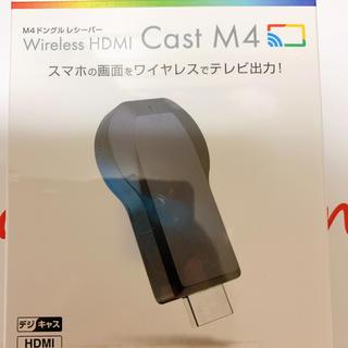 タイトー(TAITO)のワイヤレス HDMI  Cast M4(PC周辺機器)
