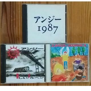 アンジー(ANGIE)のCD   ANGIE  3枚(ポップス/ロック(邦楽))