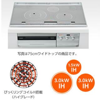 ミツビシデンキ(三菱電機)の三菱 ビルドイン IH クッキングヒーター 3口(調理機器)